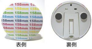 158mm_magnet